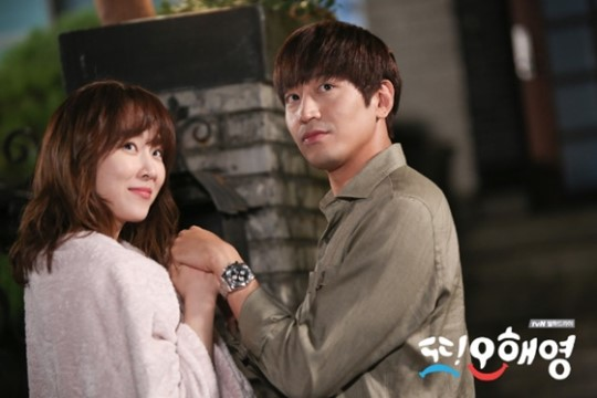 "Seo Hyun Jin Says Filming Kiss Scenes With Eric Felt Very Meticulous For ""Oh Hae Young Again"""