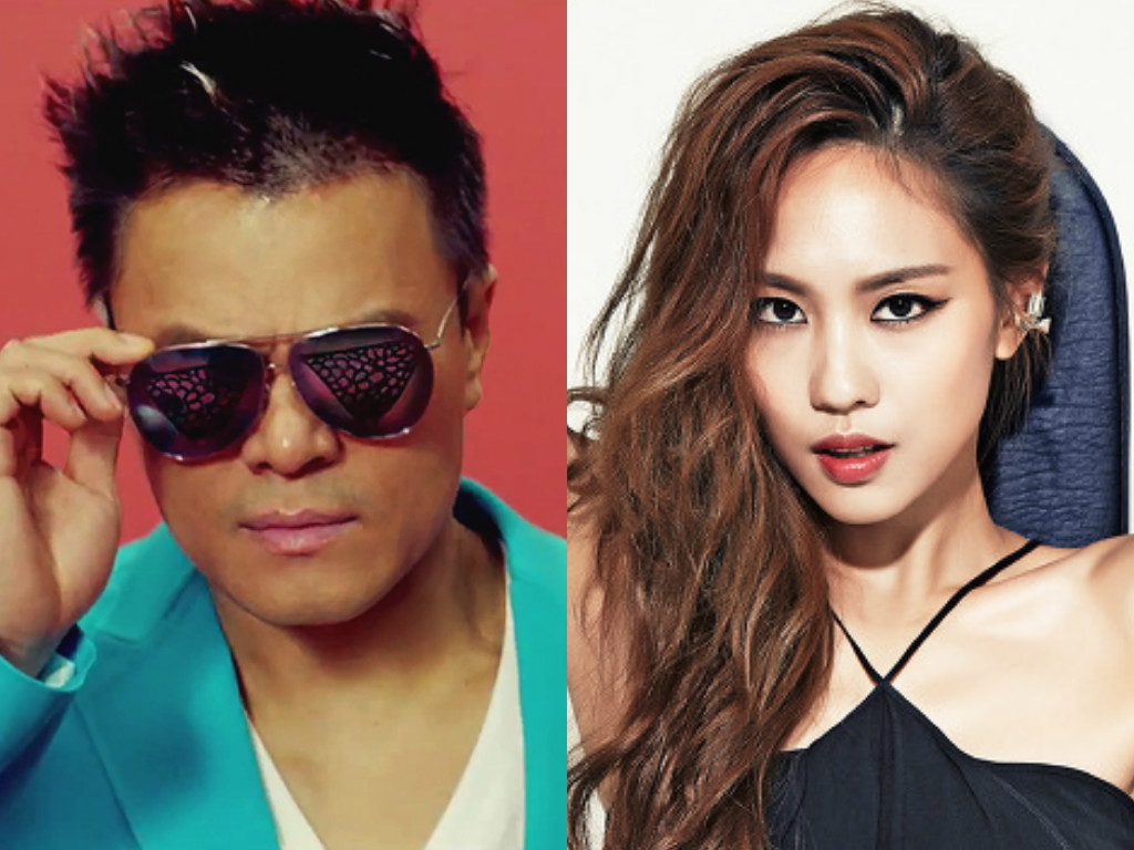 Park Jin Young miss A Fei