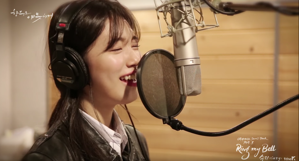 """Suzy Lends Her Voice To The OST For Upcoming Drama """"Uncontrollably Fond"""""""