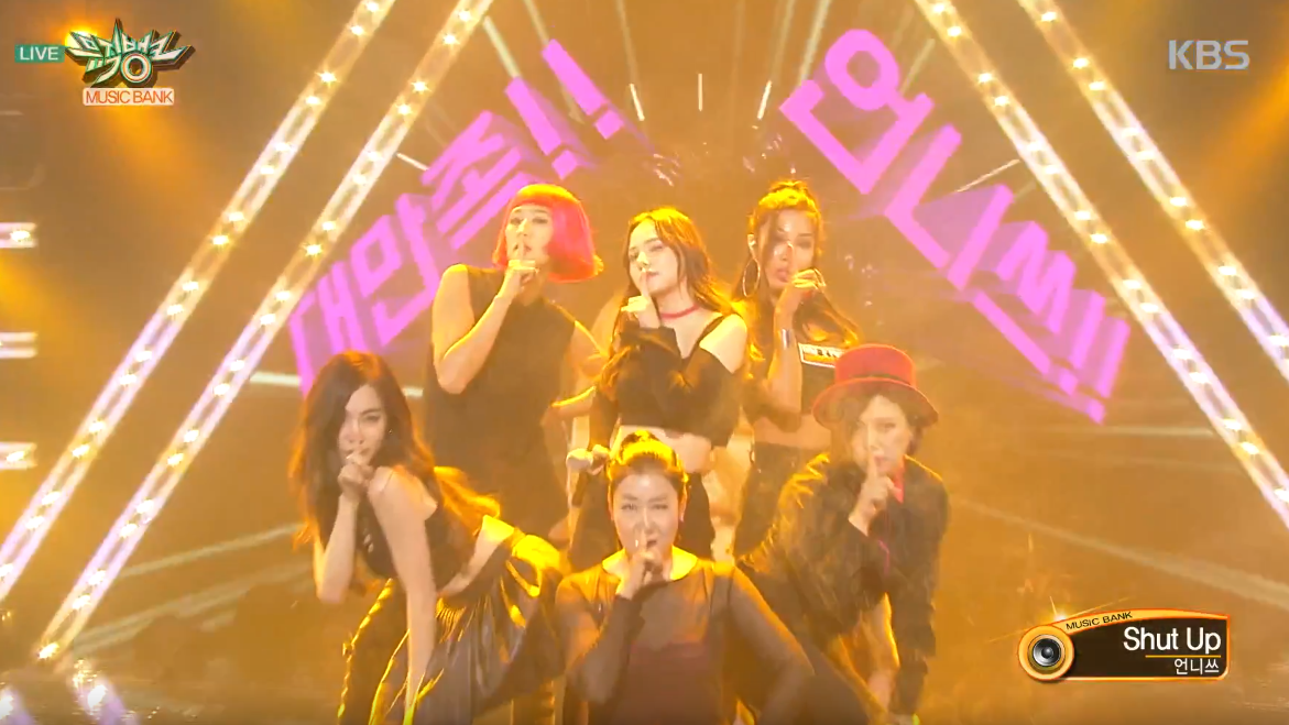 """Watch: """"Sister's Slam Dunk"""" Group Unnies Debuts On """"Music Bank"""""""