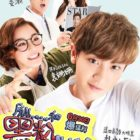 """So I Married an Anti-Fan"" Featuring Chanyeol, Mabel Yuan, And Seohyun Sweeps Box Office"