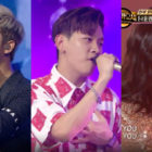 """Watch: BTS's Rap Monster, Crush, Kim Yoon Ah, And More Wow With Performances On """"Duet Song Festival"""""""