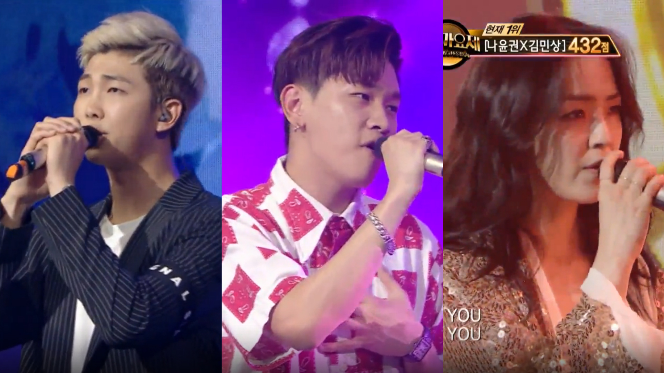 "Watch: BTS's Rap Monster, Crush, Kim Yoon Ah, And More Wow With Performances On ""Duet Song Festival"""