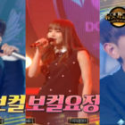 """INFINITE's Sunggyu, GFRIEND's Yuju, Crush, And More To Perform On Next Week's """"Duet Song Festival"""""""