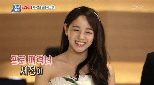 Kim Sejeong's Wedding Dreams Include Yoo Jae Suk As Officiant