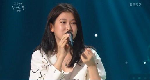 Baek Ye Rin Shares How She Got Into JYP Entertainment