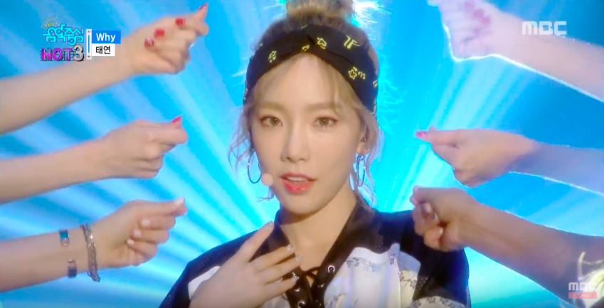 "Watch: Taeyeon, SONAMOO, ASTRO, And More Perform On ""Music Core"""