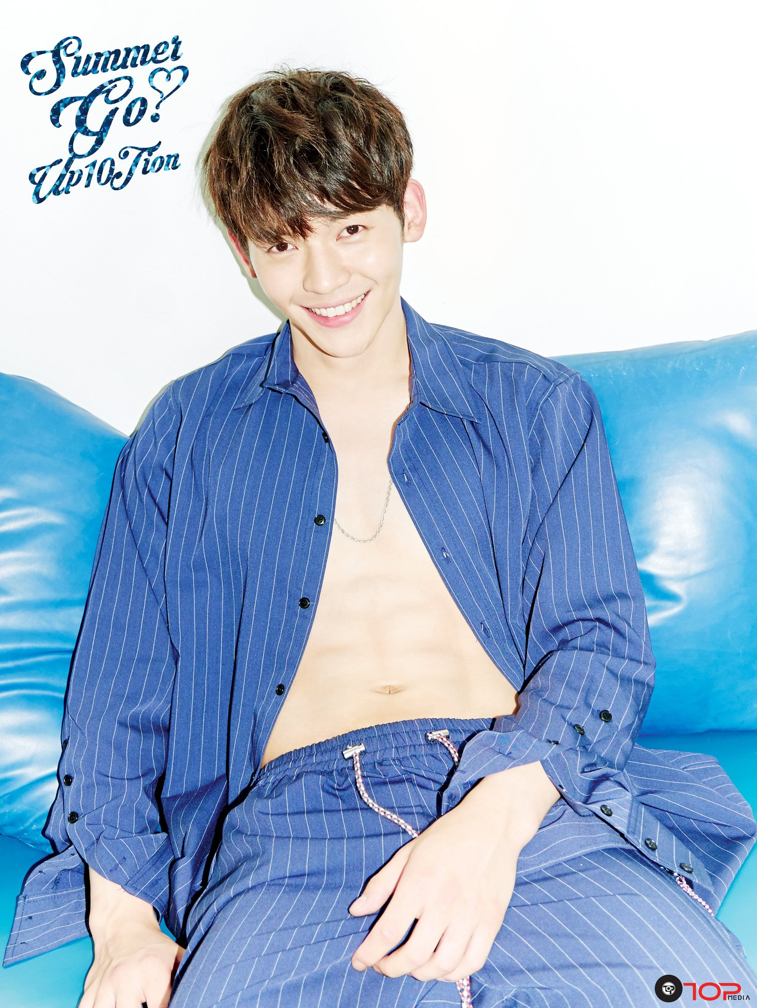 up10tion kuhn