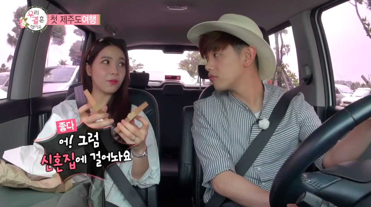 """Watch: Eric Nam Touches Solar With His Thoughtful Gifts On """"We Got Married"""""""