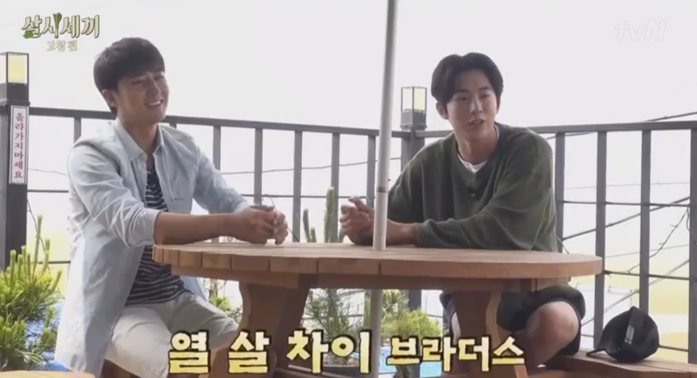 """Son Ho Jun Happily Hands Over The Maknae Title To Nam Joo Hyuk On """"Three Meals A Day"""""""