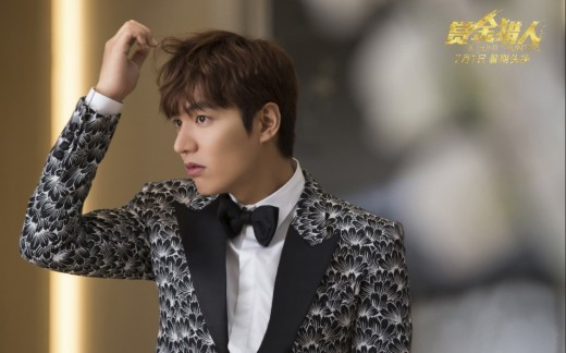 "Lee Min Ho's ""Bounty Hunters"" Shows Impressive Results At The Chinese Box Office"