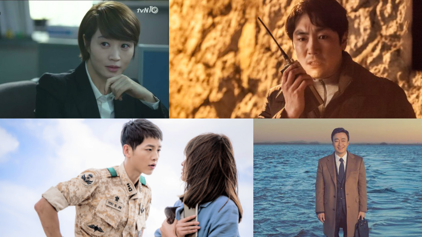 PDs Pick The Best Actors Of The First Half Of 2016