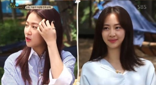 SISTAR's Soyou And Dasom Open Up About Their Struggles As Girl Group Members