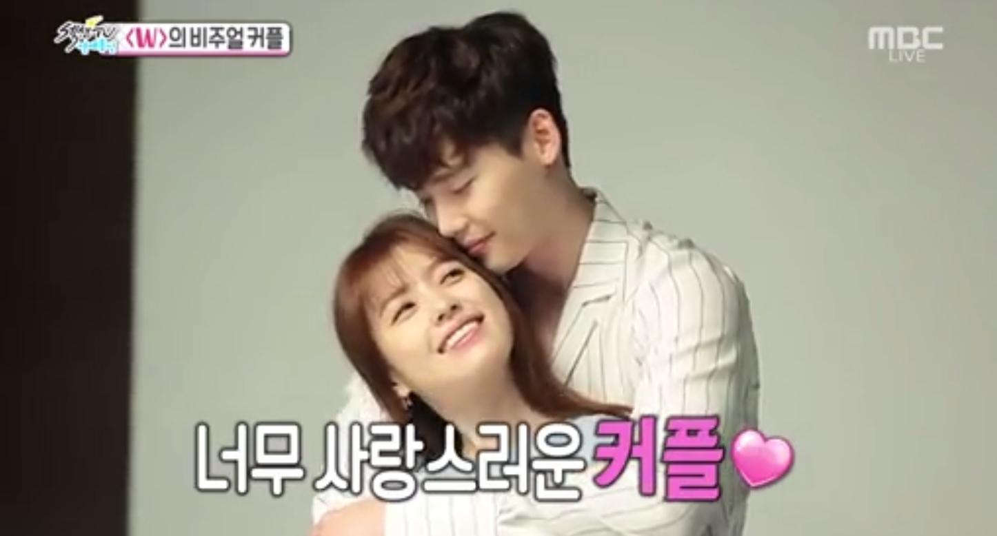 "Lee Jong Suk And Han Hyo Joo On ""W"": ""We've Already Kissed Twice"""