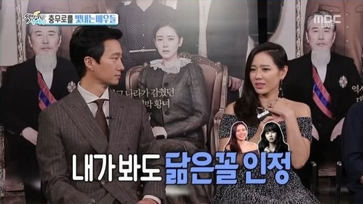 Son Ye Jin Talks About Her Resemblance With Kim So Hyun