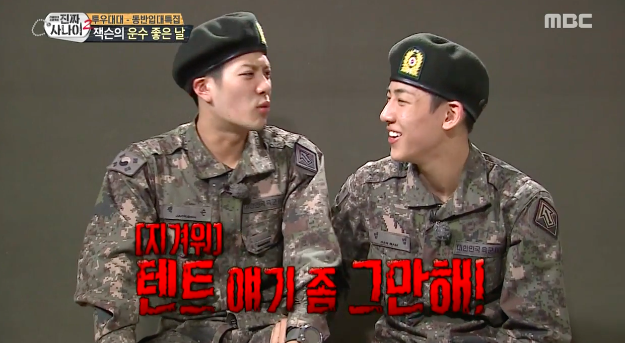 "Watch: GOT7's BamBam Tries To Stop An Adorably Mad Jackson From Complaining So Much On ""Real Men"""