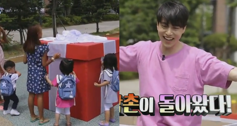 "Watch: Lee Dong Wook Surprises Daebak And His Sisters On ""The Return Of Superman"""