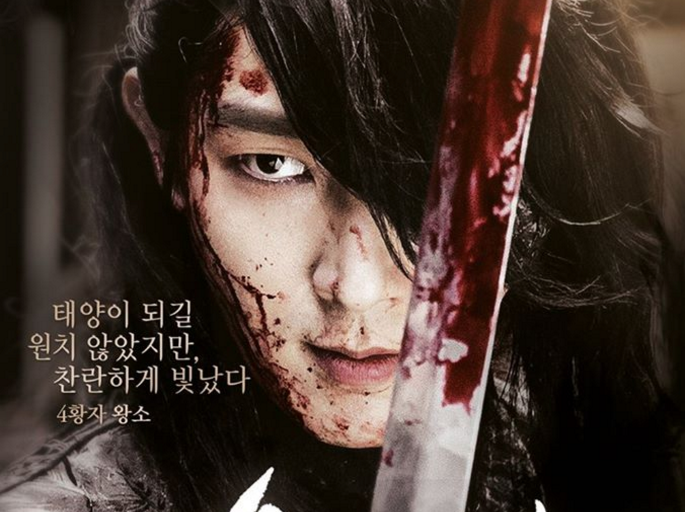 """Scarlet Heart: Goryeo"" Drops 8 Intense, Beautiful Character Posters"