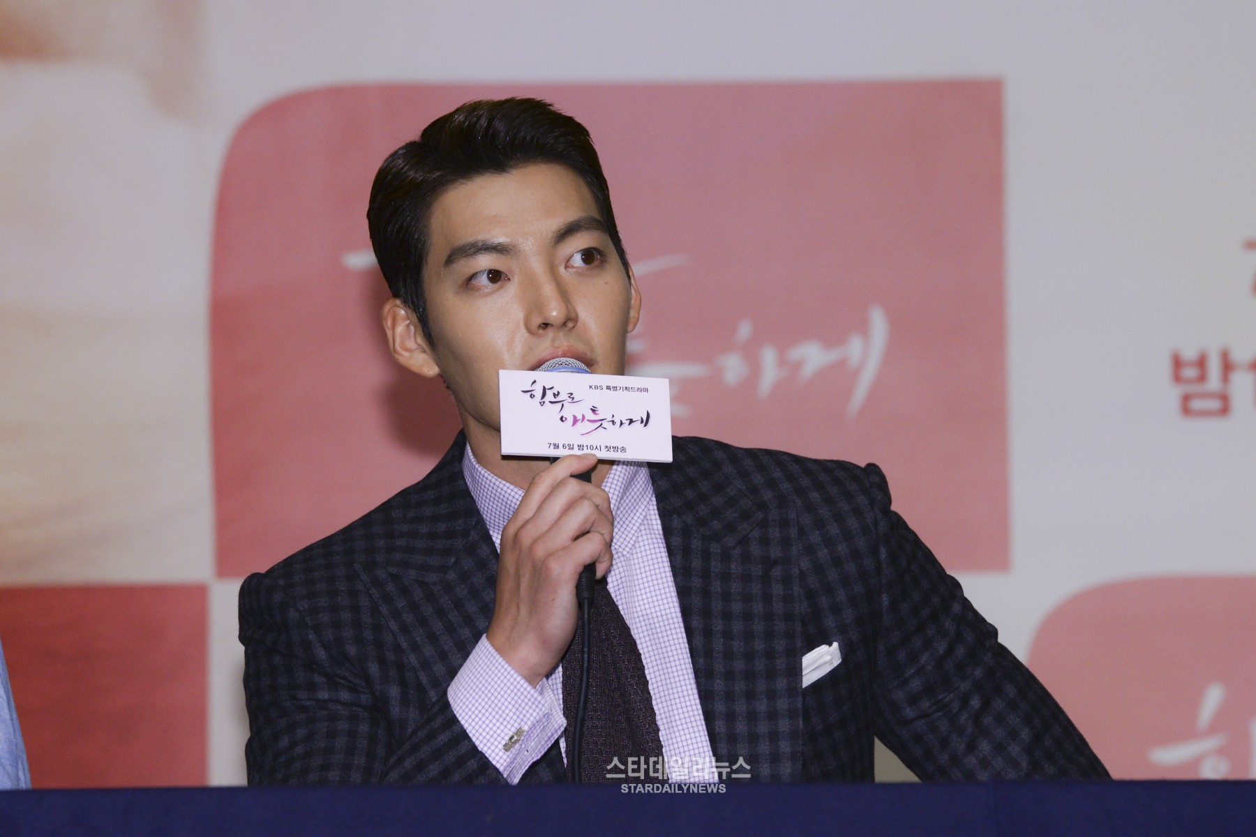 "Kim Woo Bin Discusses How He Feels Competing With Lee Jong Suk's ""W"""