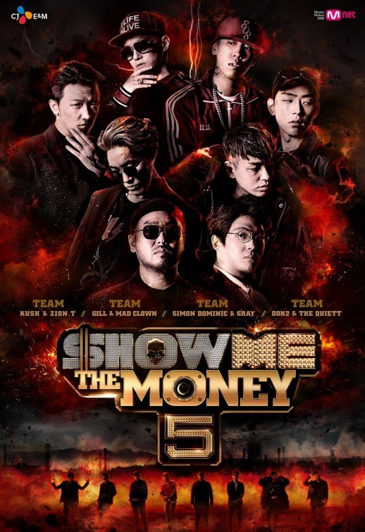 """6 Rappers Remain On """"Show Me The Money 5""""; Finale To Be Broadcast Live"""
