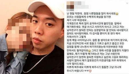 "BewhY's Girlfriend Responds To Malicious Commenters: ""We've Come This Far With Marriage In Mind"""