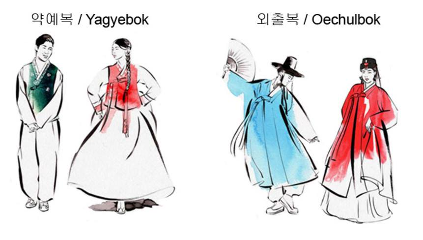 talktalk korea hanbok