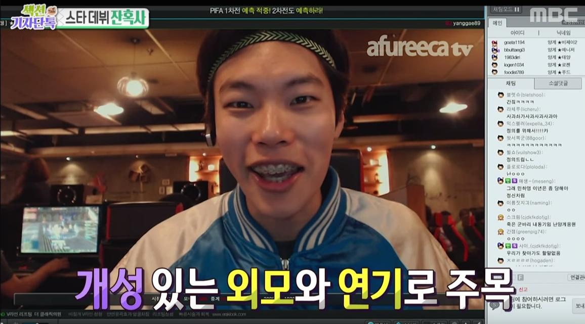 Ryu Jun Yeol 3