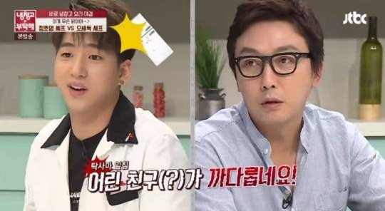 "B1A4's Baro Criticized For Rude Behavior On ""Please Take Care Of My Refrigerator"""