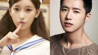 Soyeon Oh Jong Hyuk