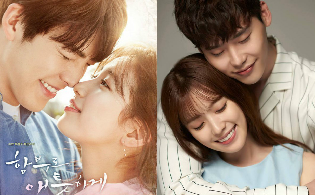 """W"" And ""Uncontrollably Fond"" Battle It Out For Wednesday-Thursday Ratings"