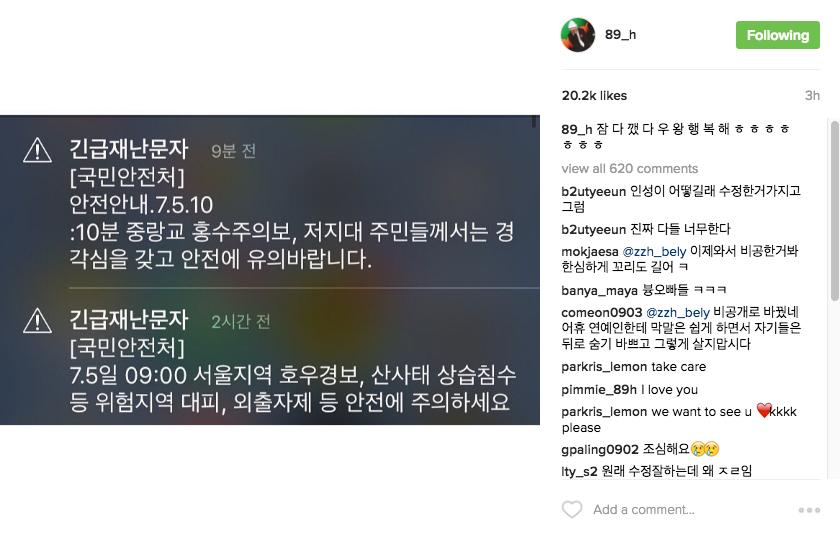 Jang Hyunseung Instagram