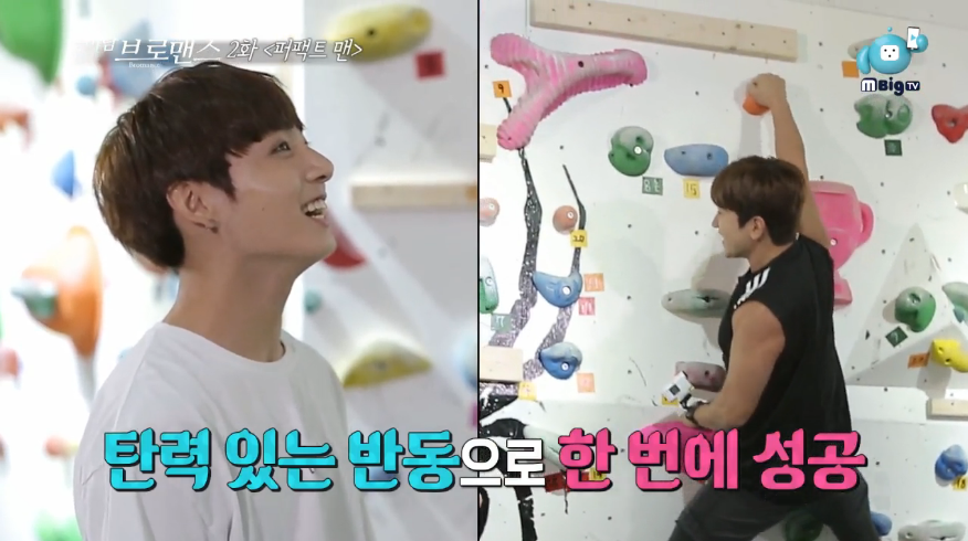 "Watch: BTS's Jungkook Gets A Lesson In Rock Climbing From Shinhwa's Minwoo On ""Celebrity Bromance"""