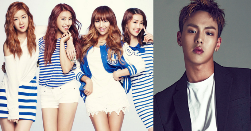 "SISTAR And MONSTA X's Shownu To Guest On ""Running Man"""