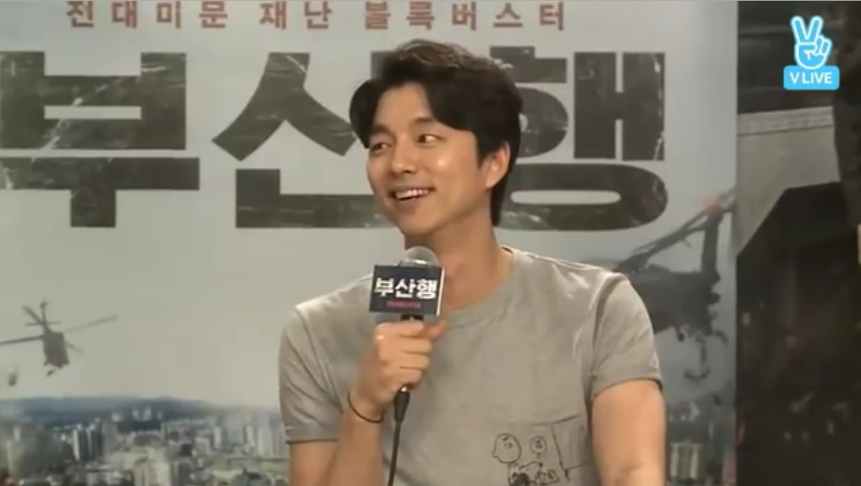 """Gong Yoo Cracks Up """"Train To Busan"""" Cast With His Short Shorts"""