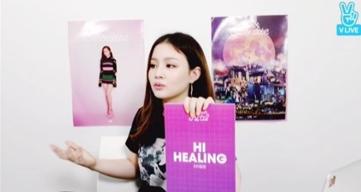 Lee Hi Shares How She Overcomes Her Stage Fright