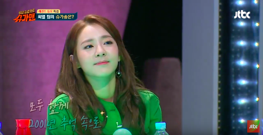 "Sandara Park Shares How She Feels About ""Sugar Man"" Ending"