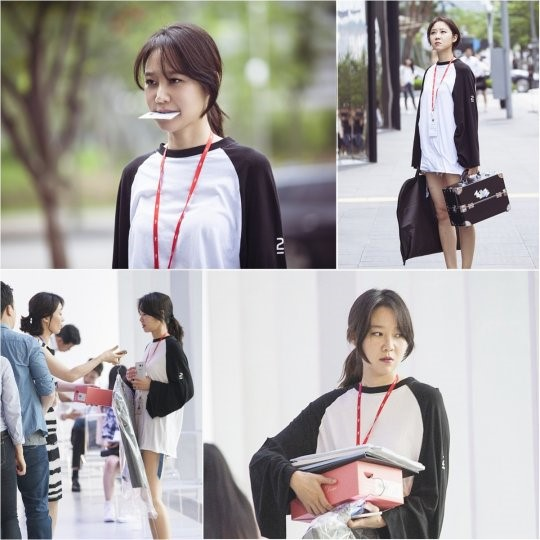 Gong Hyo Jin Is An Unhappy Errand Girl With Much Bigger Dreams In Stills From New Drama