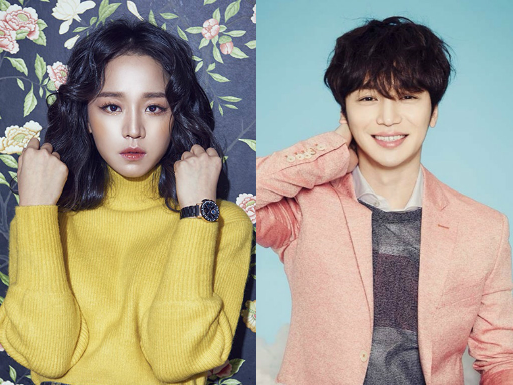 Actress Shin Hye Sun To Play Byun Yo Han's Wife In New Film