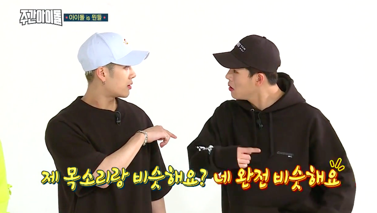 """Watch: GOT7's Jackson Is Shocked By Jooheon's Hilarious Imitation Of Him On """"Weekly Idol"""""""