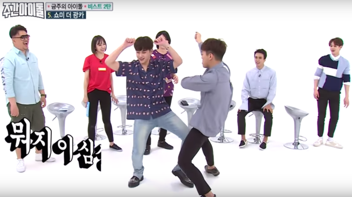 """Watch: BEAST's Yoon Doo Joon Has Everyone Crying Tears Of Laughter With His """"American Dance"""""""