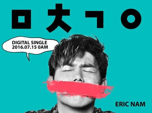 Eric Nam Announces Surprise Comeback Next Week