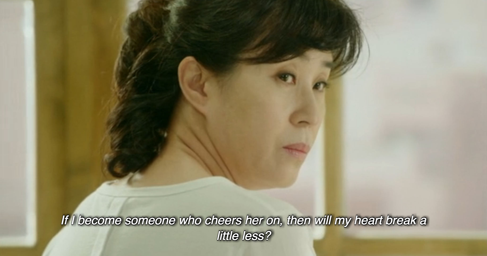oh hae young mom