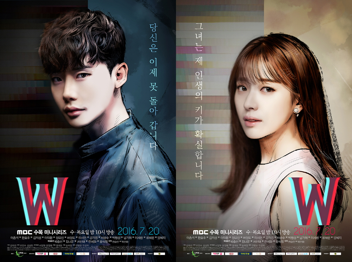 "Lee Jong Suk And Han Hyo Joo's Posters For ""W"" Revealed"
