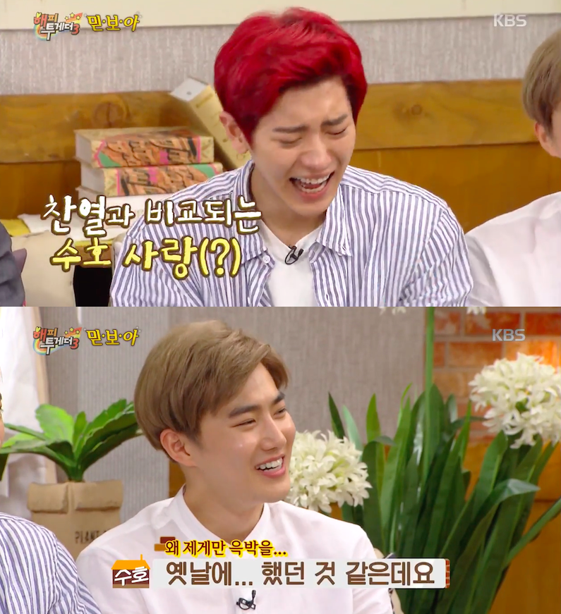happy together 5
