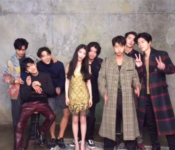 "IU And Her ""Flower Boy"" Princes To Be Featured In Cosmopolitan Korea"