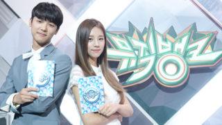 Kang Min Hyuk Solbin Music Bank