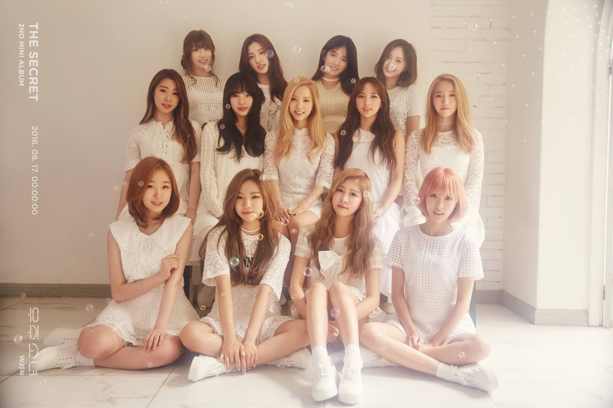 cosmic girls group