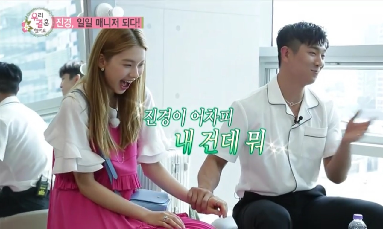 Watch: Kim Jin Kyung Ranks Jota And His Fellow MADTOWN Members By Looks