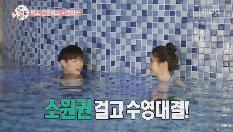 we got married 7
