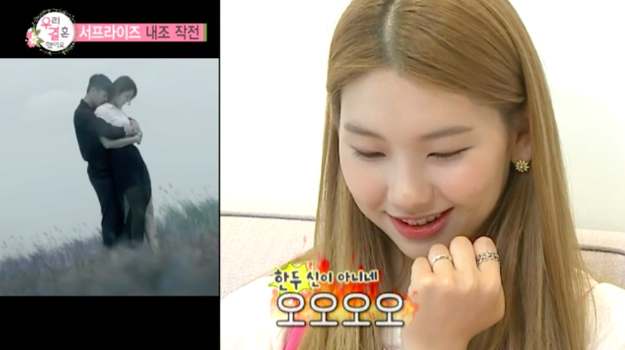 """Watch: Jota And Kim Jin Kyung Both Reveal Their Jealous Sides On """"We Got Married"""""""